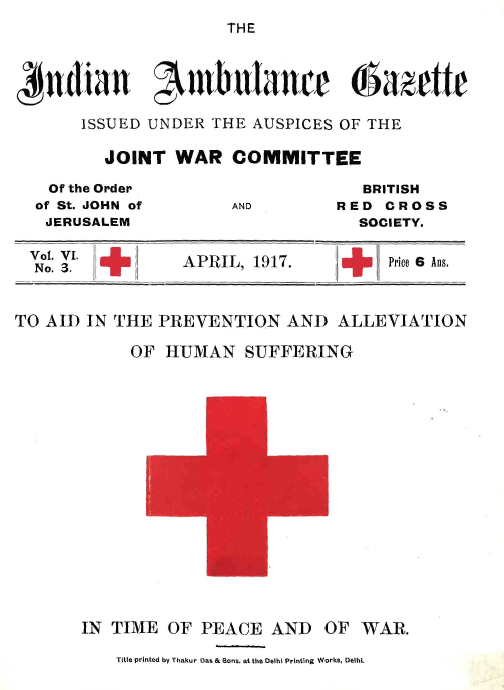 Front cover of the Indian Ambulance Gazette